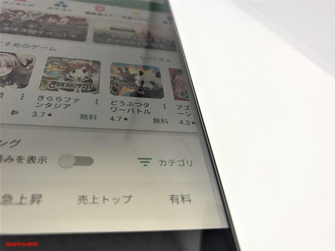 nubia Z17 liteの画面左右はベゼルレスとなっています。
