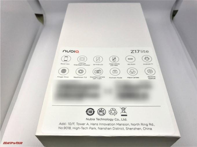 nubia Z17 liteの箱裏側には簡単な仕様が書いています
