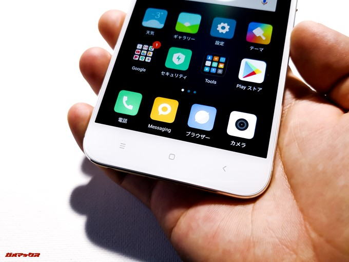 Xiaomi Mi 5Xのナビゲーションキーはアプリ履歴キーが左、戻るキーが右となっています。