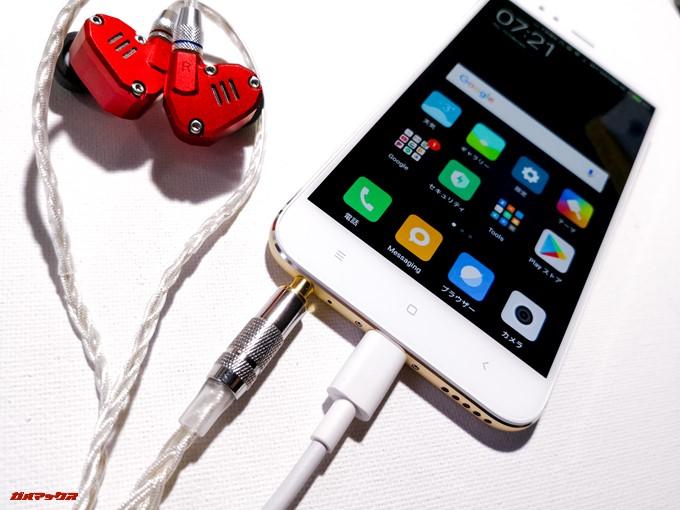 Xiaomi Mi 5Xにはイヤホンジャックが搭載されているので有線イヤホンを利用可能です