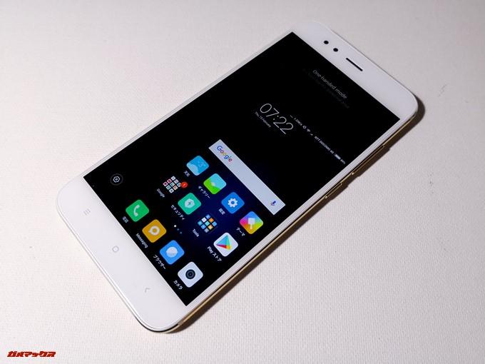 Xiaomi Mi 5Xは片手モードに対応