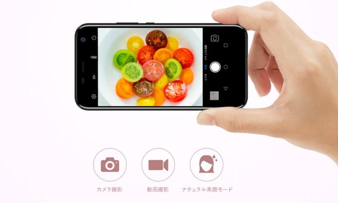 FREETEL Priori 5は写真、動画、ナチュラル美顔モードのシンプル な3機能で操作に困りません