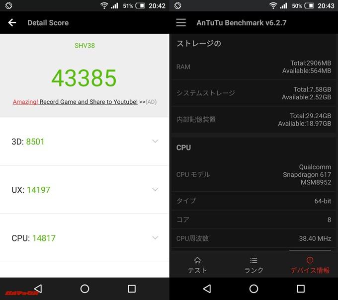 AQUOS SERIE mini SHV38(Android 7.0)実機AnTuTuベンチマークスコアは総合が43385点、3D性能が8501点。
