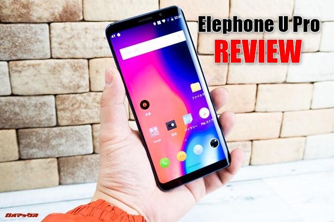 Elephone U Pro REVIEW