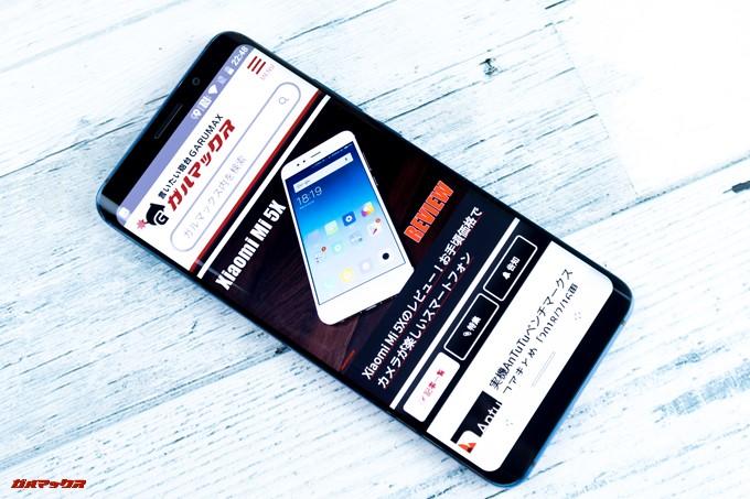 Elephone U Proは18:9ディスプレイを採用しているので表示範囲が広い!