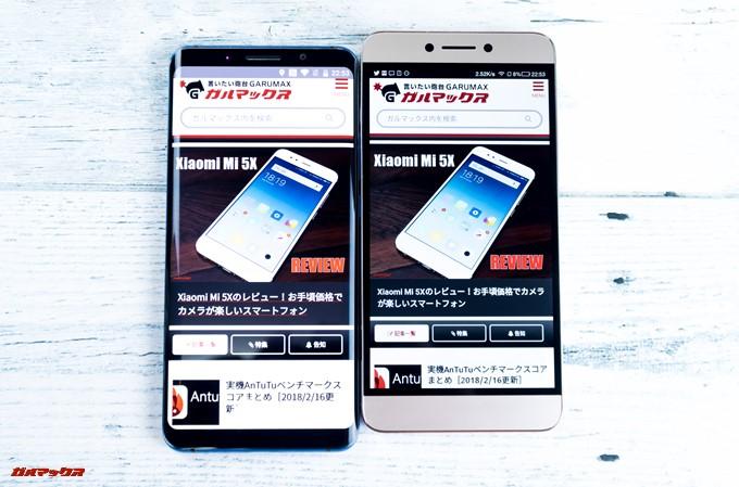 Elephone U Proは16:9の一般的なスマホと比較して縦長で横幅はスマート