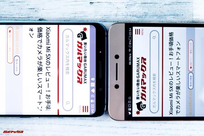 Elephone U Proの18:9ディスプレイは大画面でありながら横幅は狭いので持ちやすい