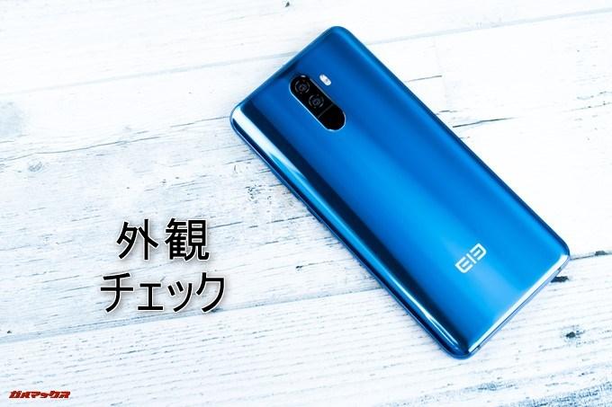 Elephone U Proの外観チェック