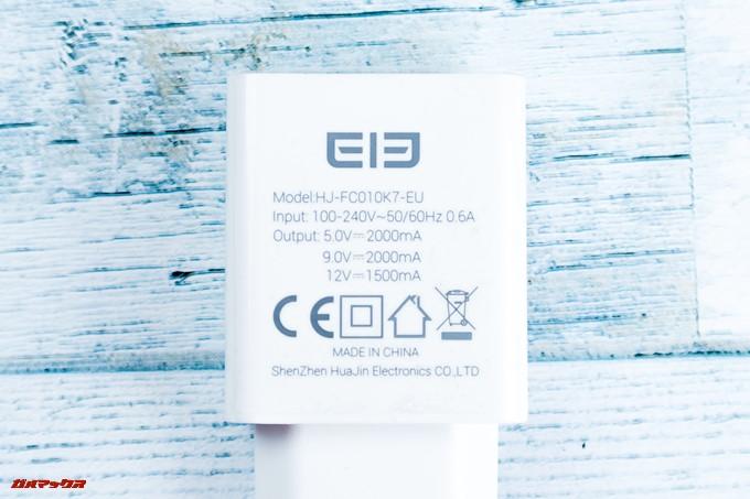 Elephone U Proに付属の充電器はQC3に対応しているので利用したいアイテム