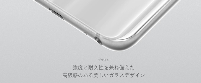 FREETEL REI 2 Dualは背面に3D曲面ガラスを採用した美しいデザインも特徴的です