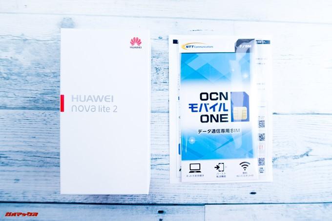 HUAWEI nova lite 2は契約不要のSIMセットで端末だけを購入可能!