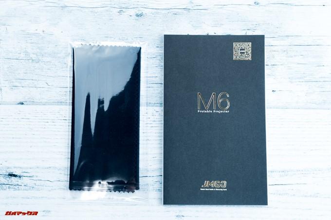 JMGO M6 Portable DLP Projectorにはレンズクロスも付いています