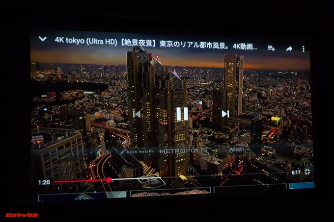 JMGO M6 Portable DLP Projectorで紹介した映像は全てスマホのYouTubeアプリで表示していた映像