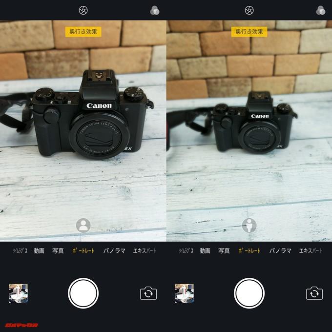 OPPO R11sのポートレート撮影はバストアップと全身写真が撮影できる画角をワンタップで切り替えられます