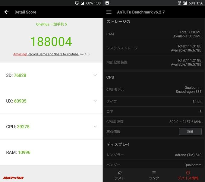 OnePlus 5T/8GB版(Android 8.0.0)実機AnTuTuベンチマークスコアは総合が188004点、3D性能が76828点。