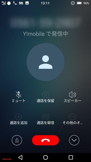 FREETEL REI 2 DualはワイモバイルでもVoLTE通話が可能です