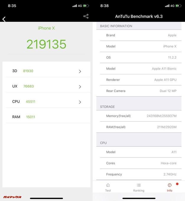 iPhone X(iOS 11.2.2)実機AnTuTuベンチマークスコアは総合が219135点、3D性能が81930点。