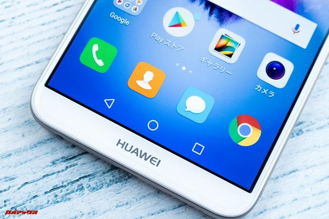 HUAWEI nova lite 2のナビゲーションキーはオンスクリーン型