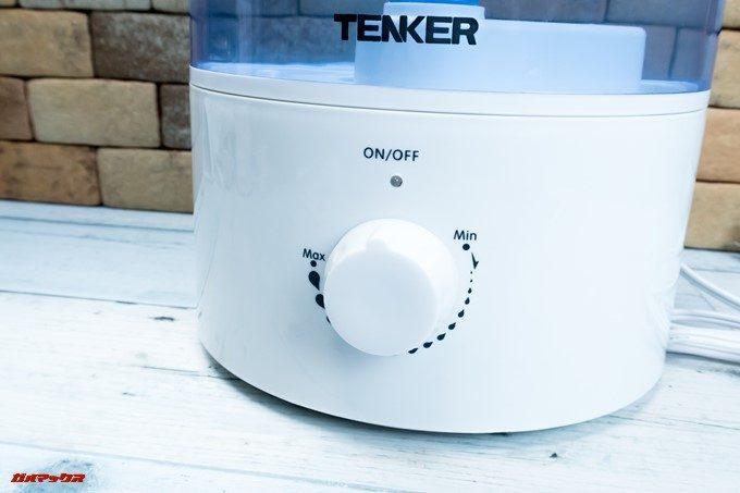 TENKERの加湿器はダイヤル式のスイッチで回し量によりミスト量を調整出来ます。