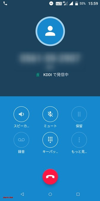 gooスマホ「g08」はau VoLTE SIMで利用できます