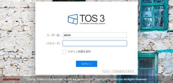 TerraMaster F2-220の設定完了です。ログインすることでTOSにアクセス出来ます。