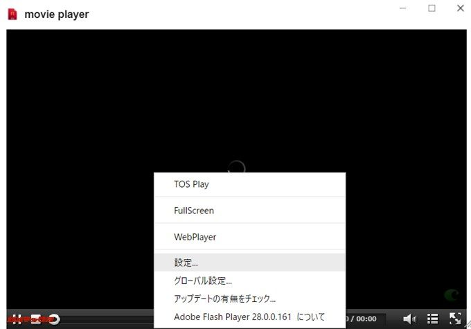 TOSで動画が再生出来ない時はフラッシュプレイヤーで許可を与えよう