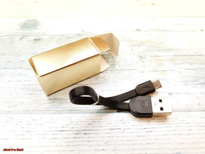 LIP-MAXに付属していた謎のゴールドボックスには充電ケーブルが入っていました!