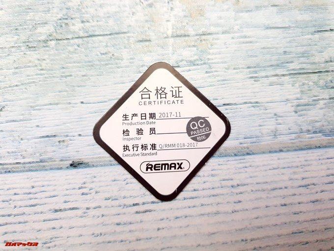 REMAX RAYEN USB-CデータケーブルはQCクリア製品で安心感と信頼性が高い