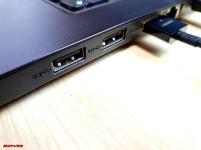 REMAX RAYEN USB-Cデータケーブルは並んでいる端子の間に挿し込む場合は注意が必要