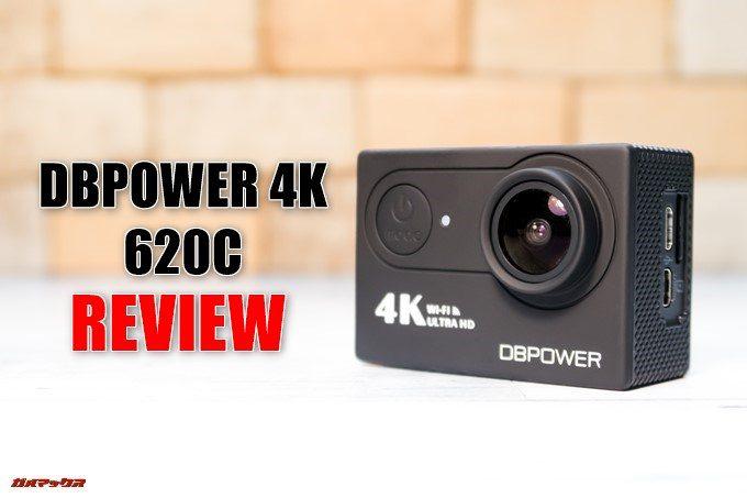 DBPOWER 4K 620C