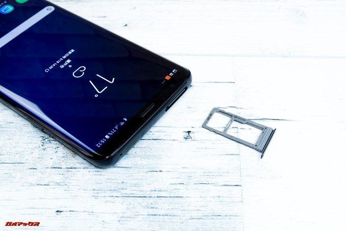 Galaxy S9とS9+は本体の上部にSIMスロットが備わっています。