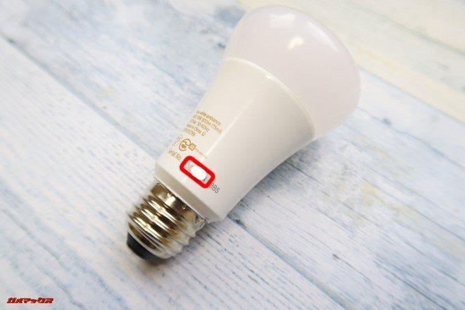 Philips Hueのシリアルナンバーは電球の根本に6桁の英数字でコードが表示されています