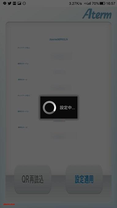 """アプリで""""らくらくQRスタート用QRコード""""を読み取り設定を進めましょう"""