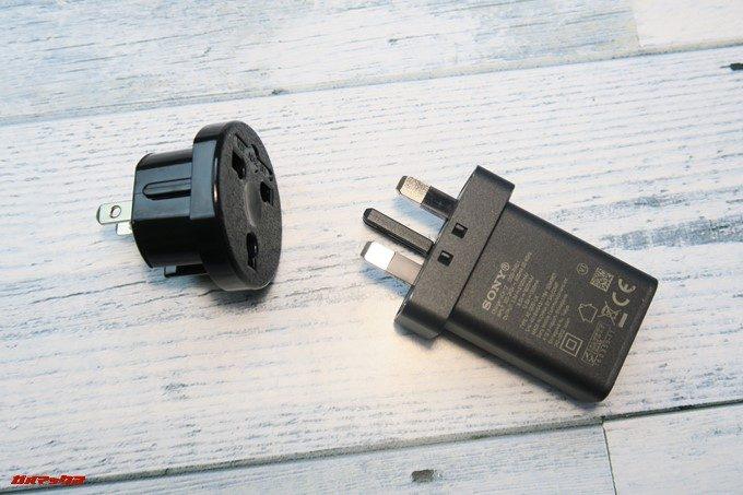 変換プラグを利用すると同梱の充電器が利用できます。