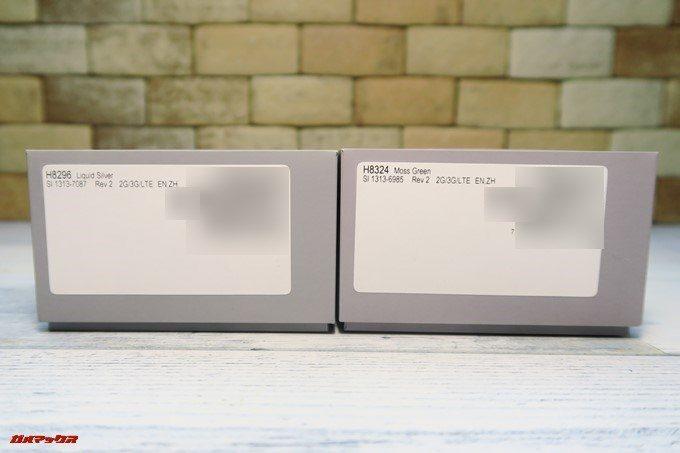 海外版なので型番がH8296/H8324となっています。