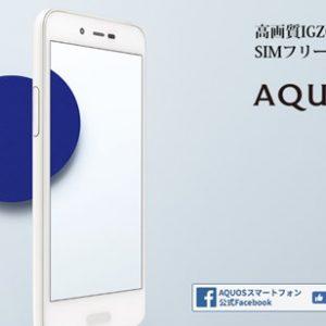 AQUOS sense lite SH-M05(Snapdragon 430)の実機AnTuTuベンチマークスコア
