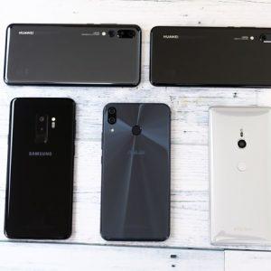 [カメラのレビュー]HUAWEI P20 Pro、P20、Galaxy S9+、Xperia XZ2、ZenFone 5(ZE620KL)の画質比較