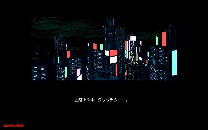 スクリーンショットは撮れているが、実際は真っ暗