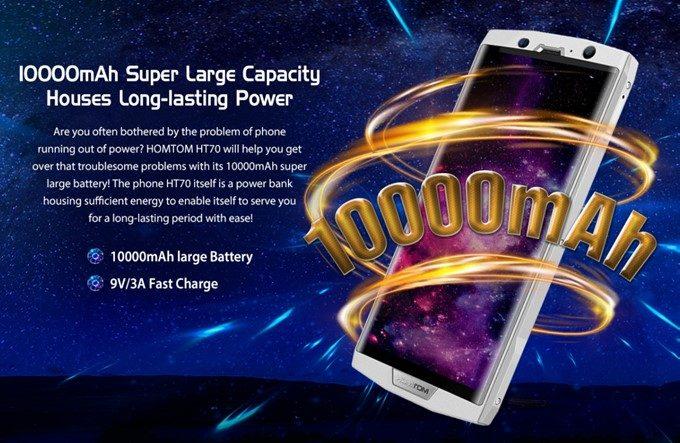 HOMTOM HT70は10000mAhの大容量バッテリーを搭載!