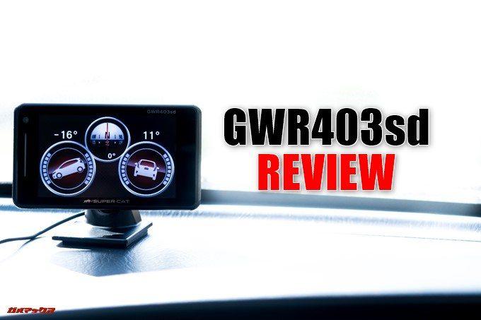GWR403sd