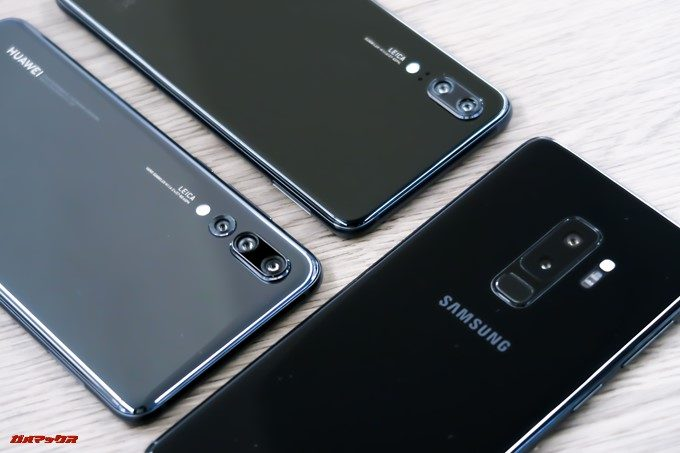 HUAWEI P20 Pro、HUAWEI P20、Galaxy S9+でAIやエフェクト自動選択をオン・オフして画質比較!