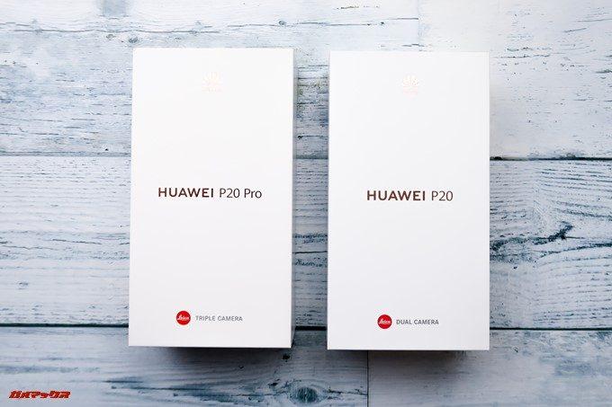 HUAWEI P20 Pro/P20はホワイトの箱に入って届きました。