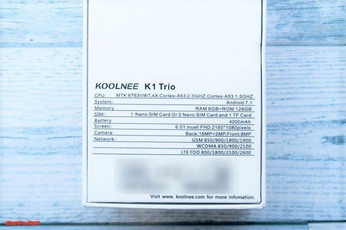 KOOLNEE K1 Trioの背面には仕様が記載されています。