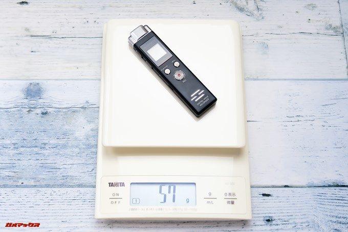 SoundPEATS Nano6の重量は57gです。