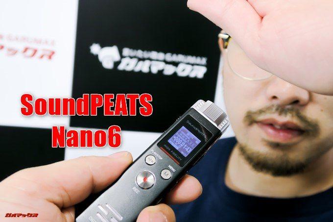 SoundPEATS Nano6
