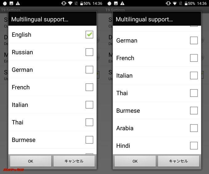 Smart T9IMEは日本語に対応していないのでテンキーでの日本語入力には非対応です。