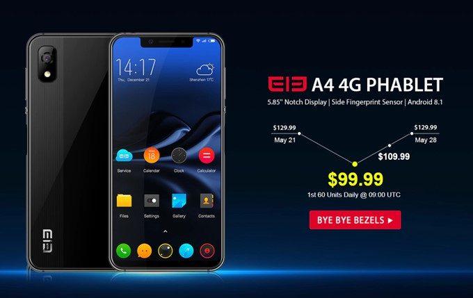 Elephone A4は2018/5/28まで発売記念キャンペーン中