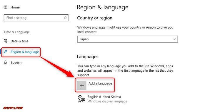 ディスプレイの左側に表示されているRegion & languageをクリックして、Languagesの部分に表示されているAdd a Languageの+マークをクリック。