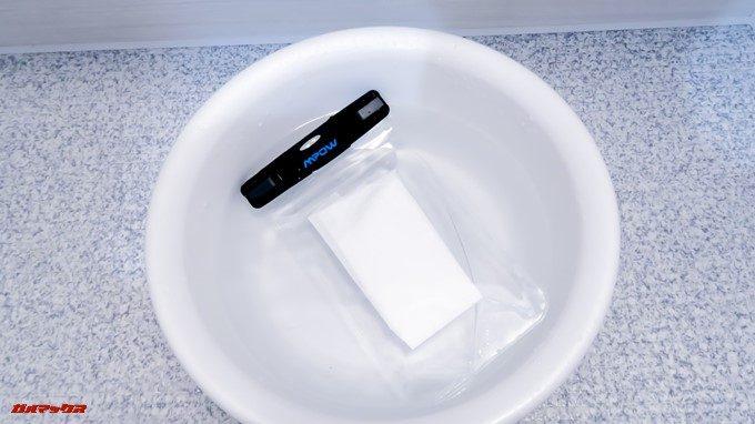 MPOW WATERPROOF BAGは利用する前に防水テストを行いましょう。