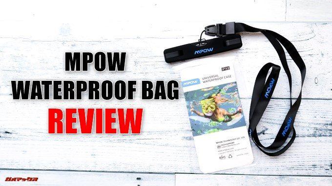 MPOW WATERPROOF BAG